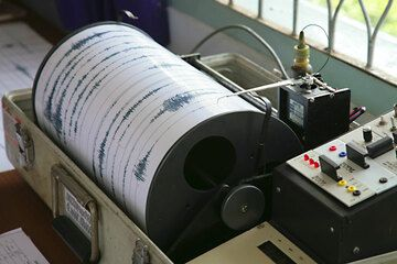 A seismograph at a volcano observatory in Indonesia