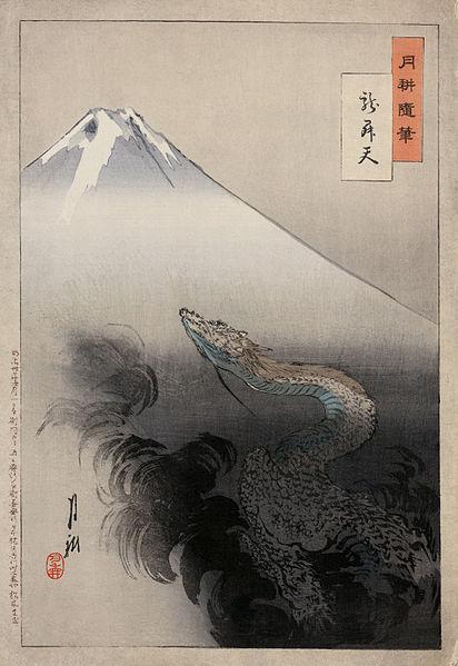 """""""Ryu sho ten"""" or """"Ryu shoten"""" (Dragon rising to the heavens), also known as """"Gekko Zuihitsu"""" (Gekko's Sketch), a Ukiyo-e print from Ogata Gekko's Views of Mt. Fuji. A dragon rises out of smoke near Mt. Fuji, ascending towards the sky."""